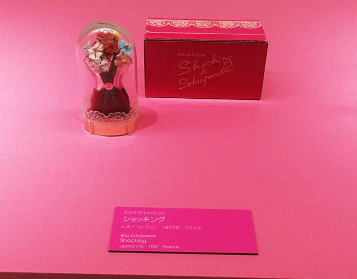 箱根ポーラ美術館モードとアートの香水瓶
